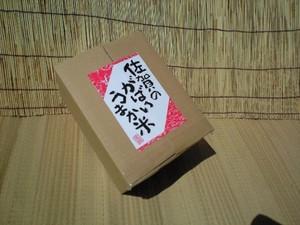 (佐賀県産)米 さがびより 10kg