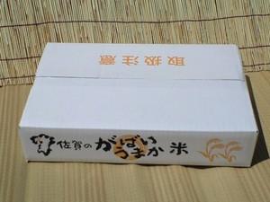 (佐賀県産)米 さがびより 5kg